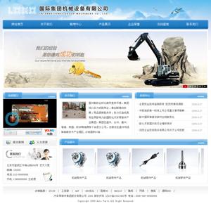 Web066-中英文企业网站模板