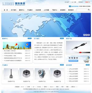 Web035-中英文企业网站模板