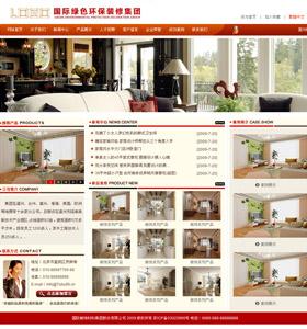 Web004-ASP企业网站源码模板
