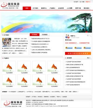 Web007-ASP企业网站源码模板