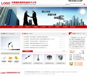 Web014-ASP企业网站源码模板