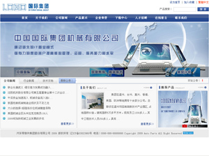 Web015-ASP企业网站源码模板