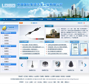 Web016-ASP企业网站源码模板