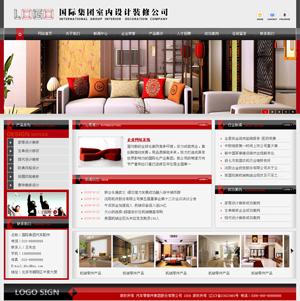 Web033-ASP企业网站源码模板