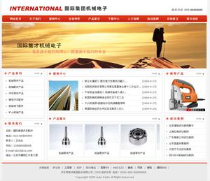 Web036-ASP企业网站源码模板