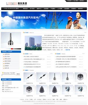 Web038-ASP企业网站源码模板