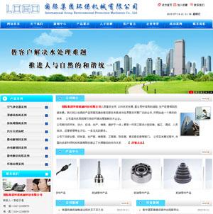 Web046-ASP企业网站源码模板