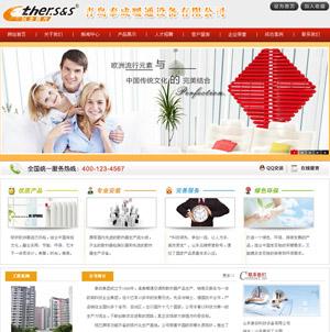 Web050-ASP企业网站源码模板