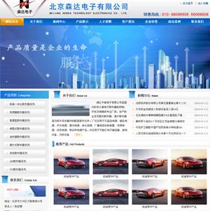 Web054-ASP企业网站源码模板