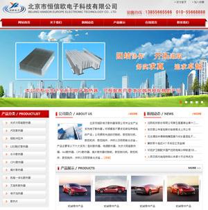 Web056-ASP企业网站源码模板