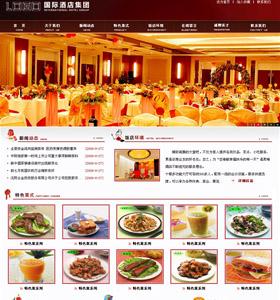 Web062-ASP企业网站源码模板