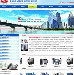 Web063-ASP企业网站源码模板