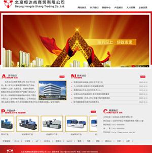 Web077-ASP企业网站源码模板