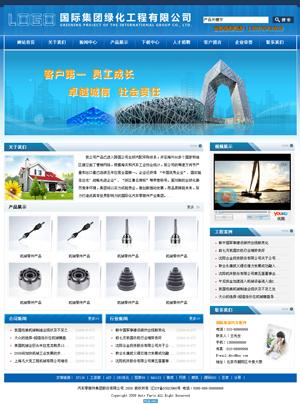 Web080-ASP企业网站源码模板