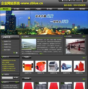 Web086-ASP企业网站源码模板