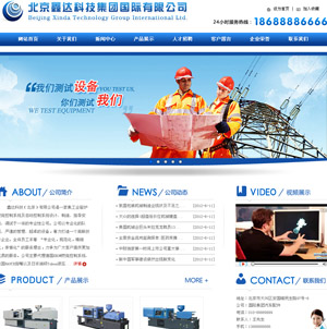 Web106-ASP企业网站源码模板